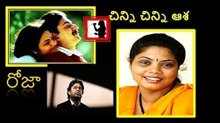 chinni chinni aasa karaoke with lyrics