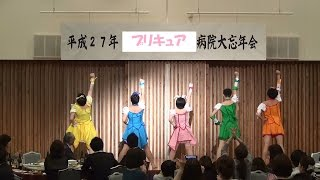 【劇団しらす】 Yes!プリキュア5 踊ってみた thumbnail