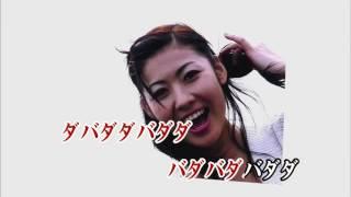 任天堂 Wii Uソフト Wii カラオケ U 恋と マシンガン [ Young,Alive,in ...