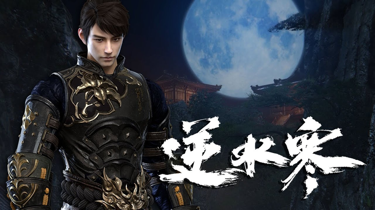 NetEase launches a wuxia MMORPG to take on World of Warcraft