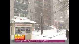 Холодные батареи по вине соседей. Утро с Губернией  Gubernia TV(, 2014-11-18T00:50:02.000Z)