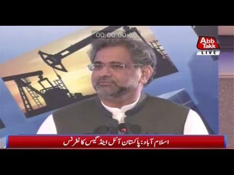 Islamabad: PM Shahid Khaqan Abbasi Addresses a Pakistan Oil and Gas Conference