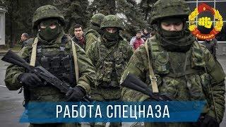 ФИЛЬМ ПРО СПЕЦНАЗ - РАБОТА СПЕЦНАЗА / Русские боевики 2017 HD