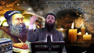 הרב יעקב בן חנן - מוסר ה' בני אל תמאס ואל תקוץ בתוכחתו