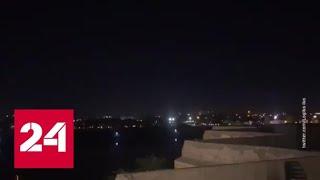 три реактивных снаряда упали на территории посольства США в Багдаде Иран