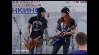 Мастер-класс Сергея Маврина и Леонида Максимова в МИТРО