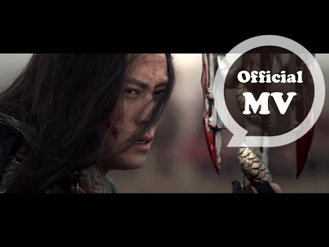 炎亞綸 Aaron Yan [ 獨活 Solitary ] (電視劇「秦時明月」插曲)Official Music Video