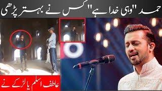 This boy nailed it. New version of Coke Studio Season 12 | Wohi Khuda Hai | Atif Aslam