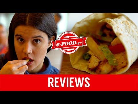 Σουβλάκι Αθηναϊκό - Review by e-FOOD