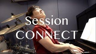 このプログラムは、ライブ中継番組「Session Connect」にて、2017年6月2...
