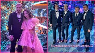 #димабилан Дима Билан Из Жизни 10 декабря 2019 … #новыйгод канал Россия