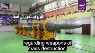 Iran still on the hunt for nuclear weapons technology