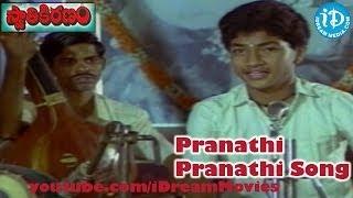 Swati Kiranam Movie Songs - Pranathi Pranathi Song 2 - Mammootty - Radhika - Master Manjunath