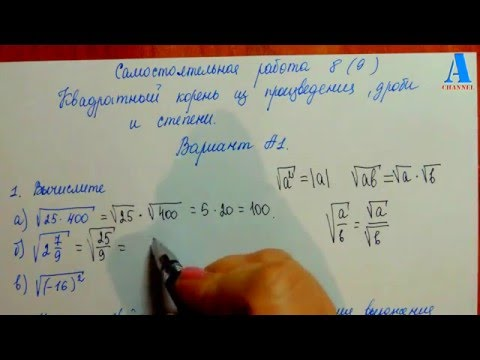 Самостоятельная работа 8( 9) вариант А1 (сборник Ершовой А.П..Голобородько В.В)