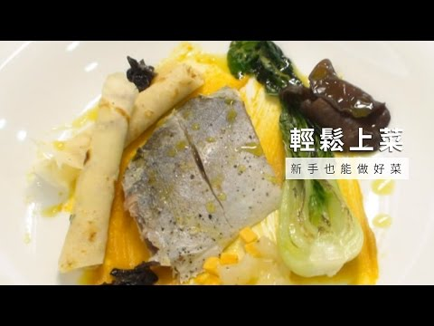 【魚】鹽花烤鮮魚,大人小孩一起同樂