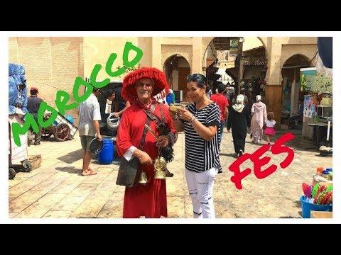 FES - MOROCCO Inside the Medina.المغرب-فاس وسط المدينة