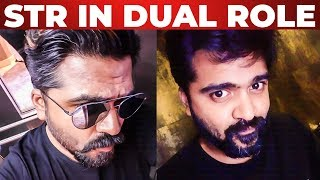 MASSIVE: SIMBU to Play Dual Role in GVM's Next Film!