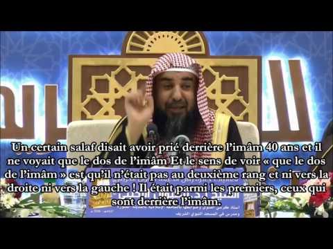 A celui qui rate un jour des 40 jours avec l'imam pour une excuse - Sheikh Soulaymane Ar-Rouhayli