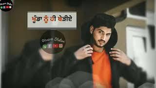 Phone Maar Di (HD StAtuS)| Gurnam Bhullar Ft. MixSingh | Sukh Sanghera | Latest Punjabi Songs 2018