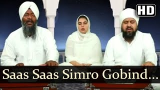 saas saas simro gobind bhai onkar singh una sahib wale