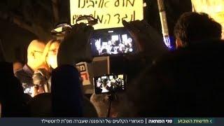 הפנים של המחאה: מאחורי הקלעים של ההפגנה ברוטשילד | מתוך חדשות השבוע 22.12.17