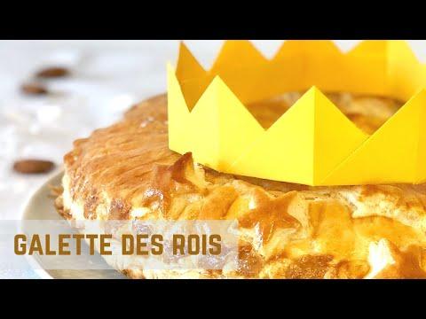 easy-gallete-des-rois-recipe---rich-almond-filling-(epiphany-cake)