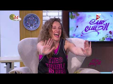 ست الحسن - أهم الرياضات لمرضى سرطان الثدي  - 16:22-2017 / 10 / 19