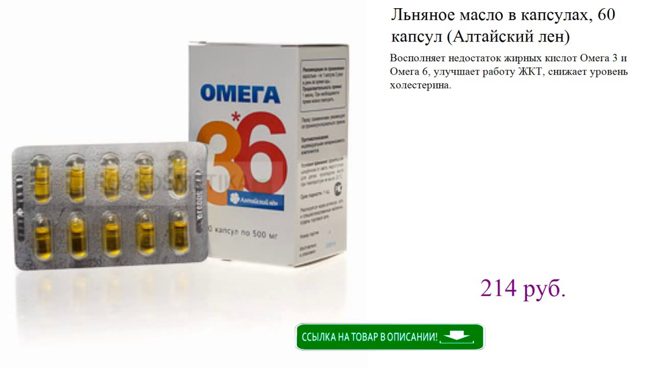 редуслим таблетки цена сзао