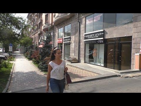 Yerevan, 22.08.18, We, Video-1, Acharyanits Komitas.