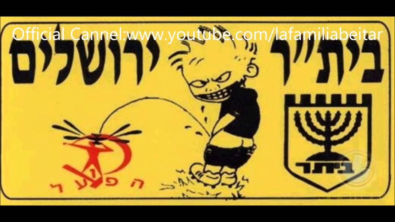 Image result for ‫לה פמיליה‬‎