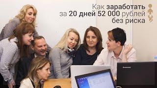 Как заработать в интернете? - Купля продажа и заработок на своем сайте