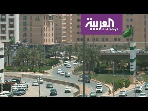 السعودية تحقق مرتبة متقدمة بمؤشر التنمية البشرية العالمي  - 14:53-2018 / 9 / 15