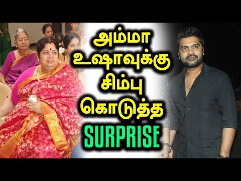 Simbu Introduces His Mother as a Singer in Sakka Podu Podu Raja - Filmibeat Tamil