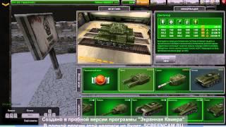 для начинающих играков в  игре танки онлайн