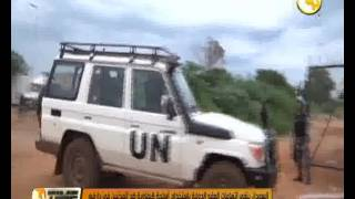 السودان ينفي اتهامات العفو الدولية باستخدام أسلحة كيماوية ضد المدنيين في دارفور