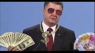 Про курс доллара и политику 18+. Прикол. Полный ржач. ( Of the dollar and the policy. Funny).