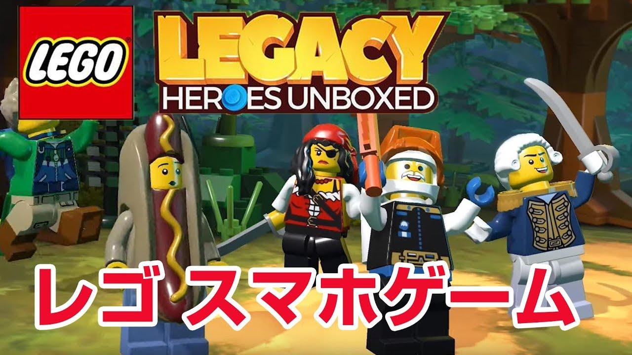 レガシー レゴ レゴレガシー最強キャラ一覧!おすすめ人気ヒーローのスキルや評価も!