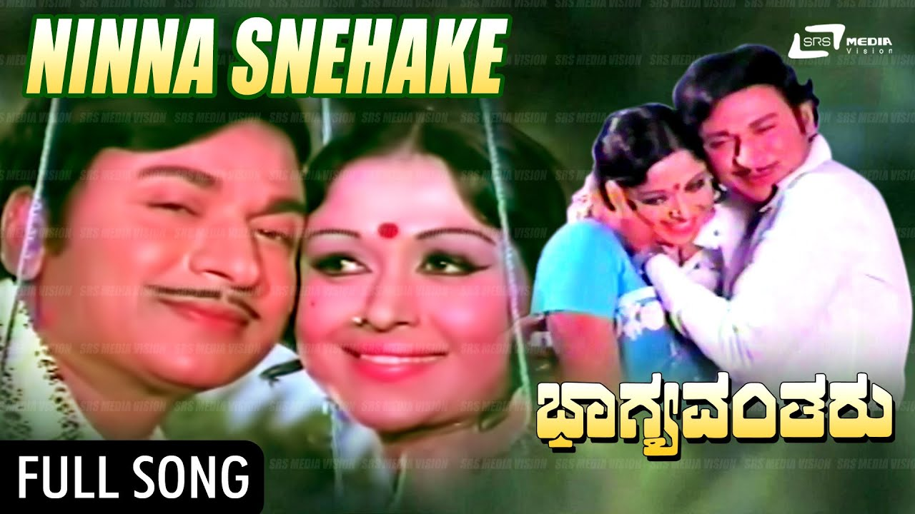 Naa songs kannada