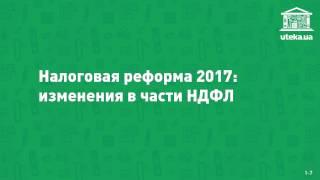 видео Срок оплаты ЕСВ при ликвидации предпринимателя