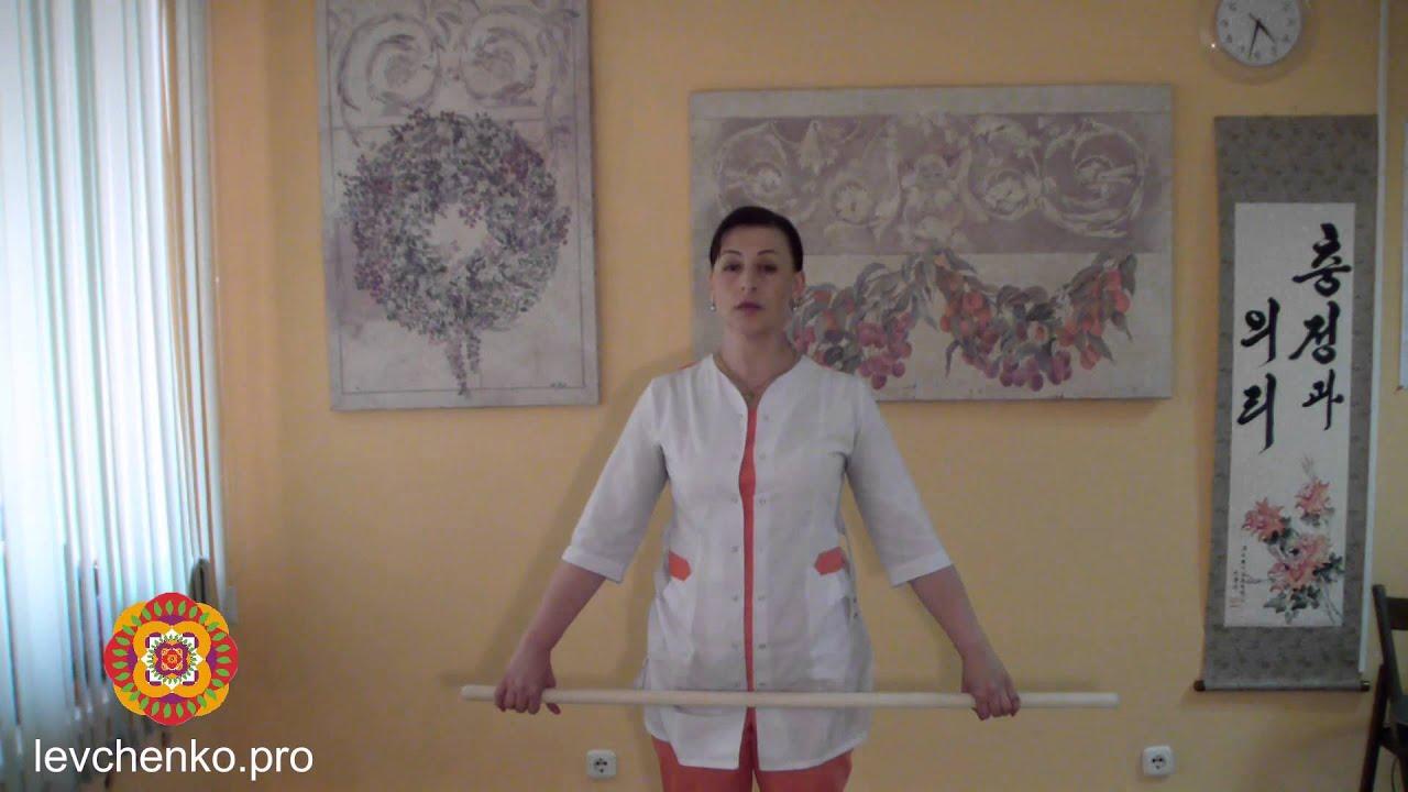 Татьяна Толочкова | Падмасана 2 | Москва 2006 г - YouTube