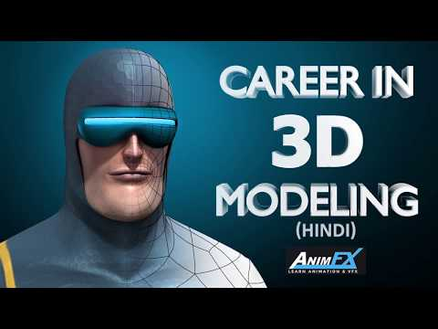 Career in 3d Modeling and Sculpting Hindi  JOB  SALARY   SOFTWARES   FREELANCE WORK   SELL 3D MODELS