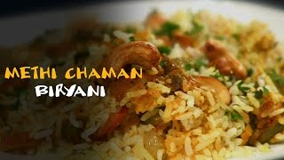 Methi Chaman Biryani - Vegetable Biryani Recipe | Master Chef Sanjeev Kapoor