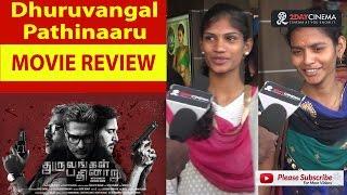 Dhuruvangal Pathinaaru Movie Review 2DAYCINEMA.COM