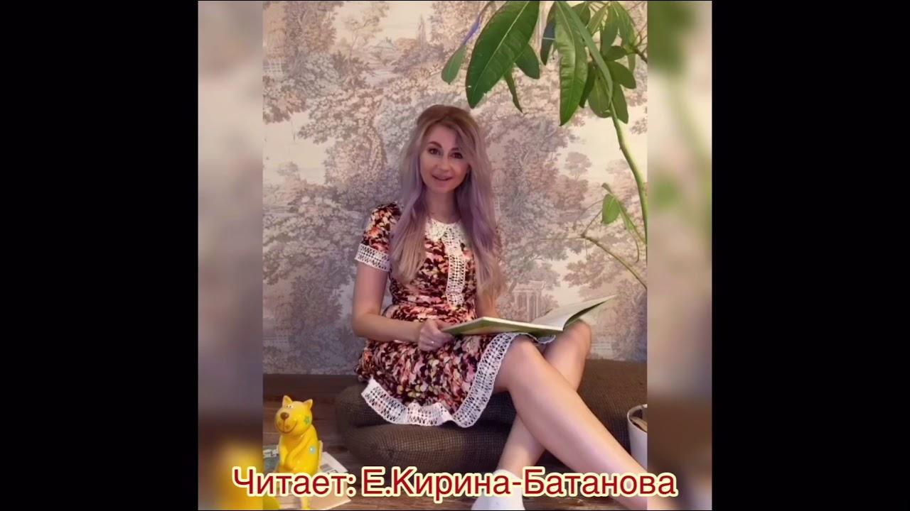 Басня «Лисица и виноград»,читает:Е.Кирина-Батанова - YouTube