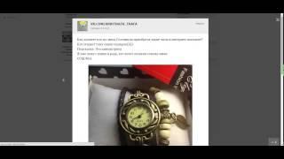 3 секрета оформления прибыльного поста в социальной сети Вконатке под CPA(, 2014-09-20T14:27:40.000Z)