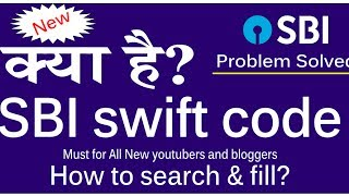sbi swift code - swift code of sbi problem solved|Process for finding unique sbi branch code (Hindi)