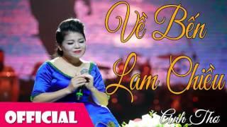 Về Bến Lam Chiều - Anh Thơ [Audio]