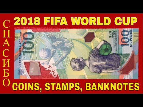 """RUSSIA FIRST POLYMERBANKNOTE! 2018 FIFA WORLD CUP COLLECTIBLES! AMAZING GIFT FROM """"COINS"""" CHANNEL!"""