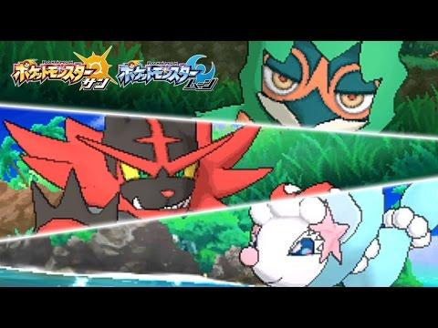 【公式】『ポケットモンスター サン・ムーン』 最新ゲーム映像(10/27公開)