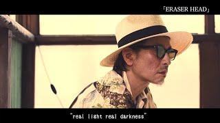 YUSUKE CHIBA - SNAKE ON THE BEACH -『real light real darkness』ティザー映像